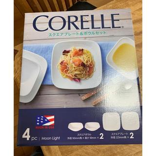 コレール(CORELLE)の新品 コレール プレートセット(食器)