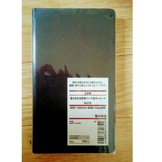 ムジルシリョウヒン(MUJI (無印良品))の無印良品ハードカバーノート(ノート/メモ帳/ふせん)