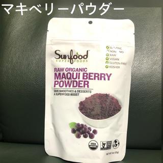 ★セール★【マキベリーパウダー】 マキベリー スーパーフード