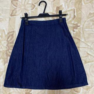 マーキュリーデュオ(MERCURYDUO)の☆MERCURYDUO☆デニム台形スカート ネイビー(ミニスカート)