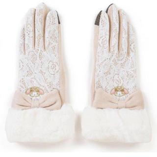 サンリオ(サンリオ)の手袋  ベージュ(手袋)