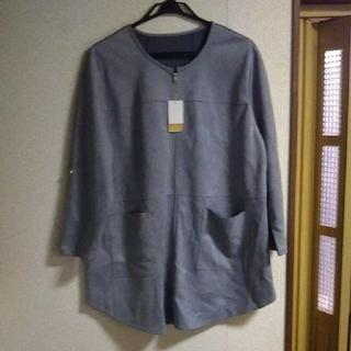 ベルーナ(Belluna)の☆大きいサイズ   スエードジャケット(ノーカラージャケット)
