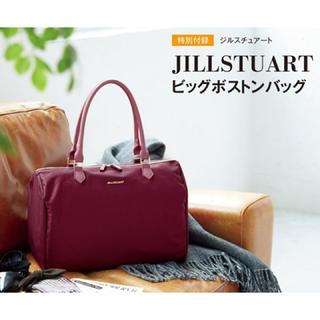ジルスチュアート(JILLSTUART)の◆新品未開封◆ジルスチュアート ボストンバッグ(ボストンバッグ)