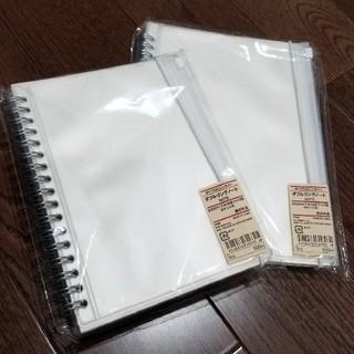 ムジルシリョウヒン(MUJI (無印良品))の無印 ダブルリングノート (ノート/メモ帳/ふせん)