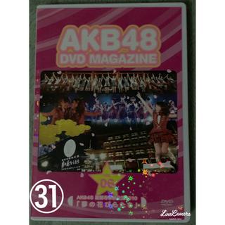 エイチケーティーフォーティーエイト(HKT48)のAKB48 HKT48 シングル(女性タレント)