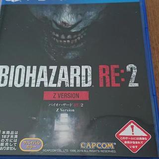 プレイステーション4(PlayStation4)のPS4 バイオハザードRE2 Zバージョン(家庭用ゲームソフト)
