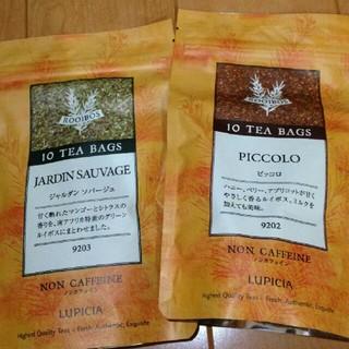 ルピシア(LUPICIA)の【未開封】ルピシア ノンカフェイン ルイボスティー2種(茶)