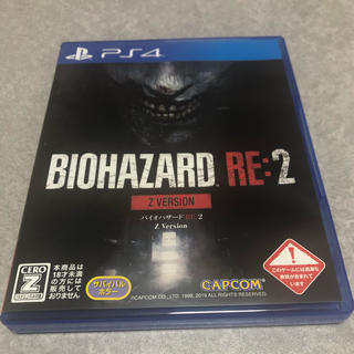 プレイステーション4(PlayStation4)のバイオハザード RE 2 re 2(家庭用ゲームソフト)