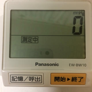 パナソニック(Panasonic)のパナソニック手首血圧計 EW-BW10S(体重計/体脂肪計)