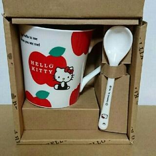 サンリオ(サンリオ)の新品、未使用 ハローキティ スプーン付きマグカップ(りんご)(マグカップ)