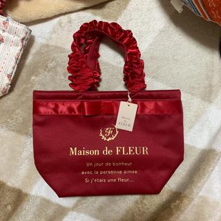 メゾンドフルール(Maison de FLEUR)のmaison de Fleur バッグ(ハンドバッグ)