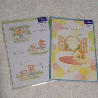 グリーティングカード  ②  2枚セット(カード/レター/ラッピング)