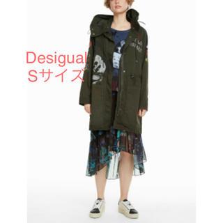 デシグアル(DESIGUAL)の新品♡定価32,900円 デシグアル ブルゾン  アウター S⭐️ラスト一点(ブルゾン)