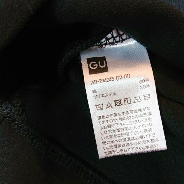 GU(ジーユー)のGU 黒のブラウス XL レディースのトップス(シャツ/ブラウス(半袖/袖なし))の商品写真