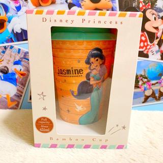 ジャスミン(ジャスミン)のジャスミン バンブーカップ プリンセス アラジン ディズニー(キャラクターグッズ)