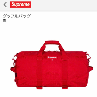 Supreme Duffle Bag 19ss RED ダッフルバッグ 赤