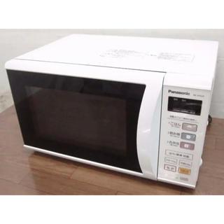 パナソニック(Panasonic)のパナソニック 電子レンジ NE-EH225-W(電子レンジ)
