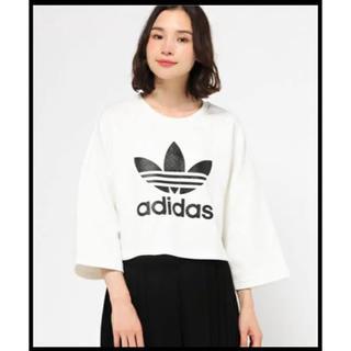 アディダス(adidas)の新品未使用 アディダス オリジナルス キルティング 幾何柄 ショート丈トップス(Tシャツ(長袖/七分))