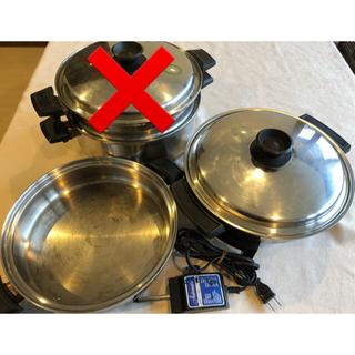 ロイヤルクイーン フライパン、電気フライパン(ホットプレート)、蓋の4点セット(鍋/フライパン)