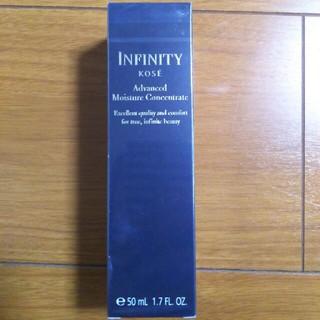 インフィニティ(Infinity)のインフィニティ(美容液)