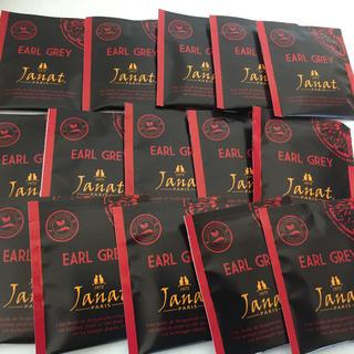 カルディ(KALDI)のアールグレイ 紅茶(茶)
