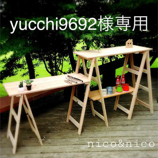 yucchi9692様 専用(テーブル/チェア)