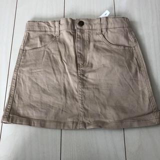 120 スカート