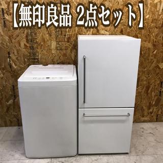 ムジルシリョウヒン(MUJI (無印良品))のピンクのくま様専用無印良品  一人暮らし 冷蔵庫 (冷蔵庫)