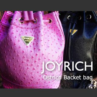 JOYRICH Ostrich Bucket Bag