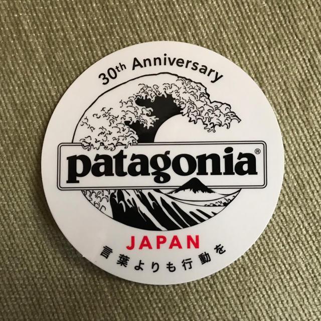 patagonia(パタゴニア)のパタゴニア ステッカー Patagonia インテリア/住まい/日用品の文房具(シール)の商品写真