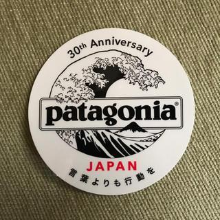 パタゴニア(patagonia)のパタゴニア ステッカー Patagonia(シール)