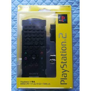 PlayStation2 - ●梱包材なし発送限定●PlayStation2専用 DVDリモコン新品未使用