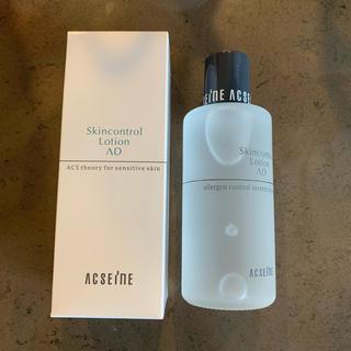 アクセーヌ(ACSEINE)の【新品】アクセーヌ ADコントロールローション(化粧水/ローション)