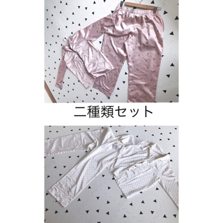 ジーユー(GU)のパジャマ 上下 4点セット(パジャマ)