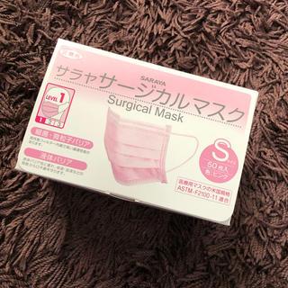サラヤ(SARAYA)の医療用マスク サージカルマスク 50枚(日用品/生活雑貨)