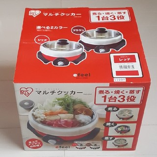 アイリスオーヤマ(アイリスオーヤマ)のマルチクッカー(調理機器)