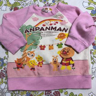 アンパンマン(アンパンマン)のアンパンマントレーナー 80(トレーナー)