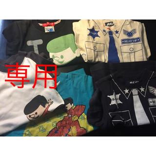 コンベックス(CONVEX)のCONVEX BAJA   Tシャツ5枚セット   USED(Tシャツ/カットソー)