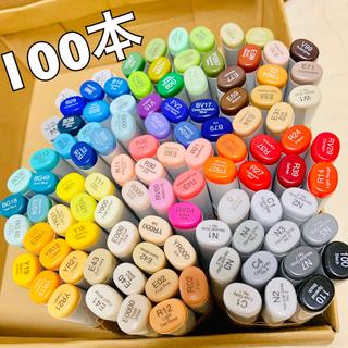 ツゥールズ(TOOLS)のコピックスケッチ 100本! COPIC sketch コピック バリオスインク(カラーペン/コピック)