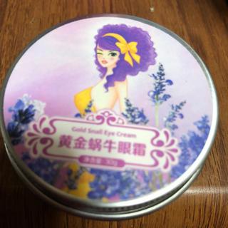 オーガニックエッセンス(ORGANIC ESSENCE)の可愛い缶入りオーガニック美容クリーム  未使用新品です。(フェイスクリーム)
