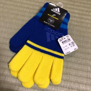 アディダス(adidas)のアディダス  滑り止め付き手袋(手袋)