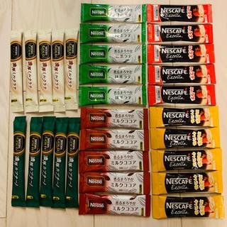 ネスレ(Nestle)の6種類5本ずつ(合計30本)のスティックコーヒーセット ネスレ(コーヒー)