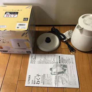 タイガー(TIGER)のTIGER タイガー 電機 ケトル わく子 (PCF-G080 W ホワイト)(電気ケトル)
