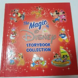 ディズニー(Disney)のThe Magic of Disney STORYBOOK COLLECTION(洋書)