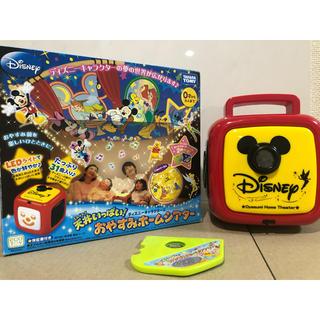 ディズニー(Disney)のディズニー おやすみホームシアター 美品 送料無料★(オルゴールメリー/モービル)