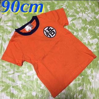 ドラゴンボール(ドラゴンボール)の90cm★DRAGON BALL超 道着風Tシャツ(Tシャツ/カットソー)