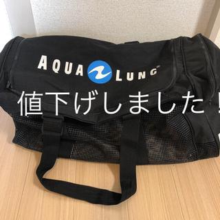 アクアラング(Aqua Lung)のダイビング アクアラング  メッシュバッグ(マリン/スイミング)
