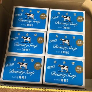 ギュウニュウセッケン(牛乳石鹸)のCOW 牛乳石鹸 バスサイズ 青箱135g(ボディソープ / 石鹸)