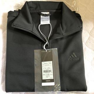 アディダス(adidas)のアディダス ジャージ レディース(トレーニング用品)
