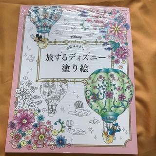 ディズニー(Disney)の元値1399円、新品ディズニー塗り絵、大人の塗り絵(アート/エンタメ)